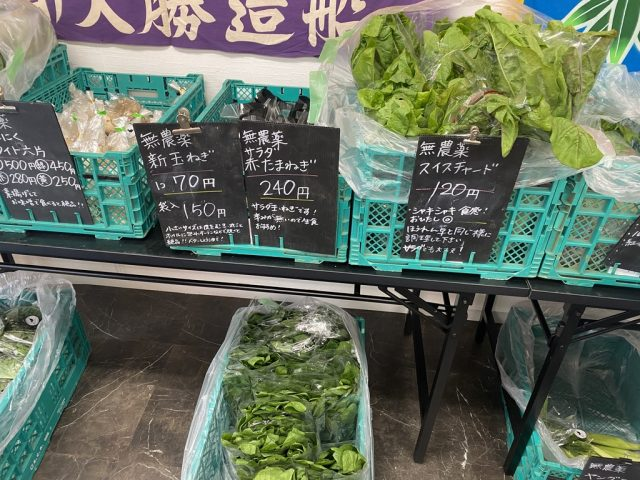 浦安 大信 朝市 店内 野菜