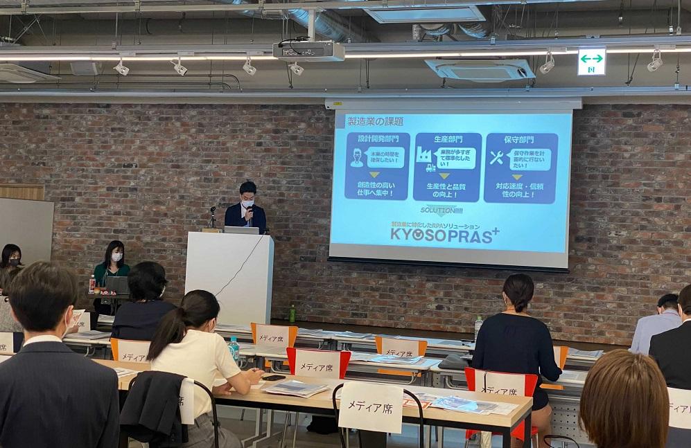 イベント開催レポート:大発表!関西中小企業の取り組み 〜コロナ禍における関西事業活性化〜