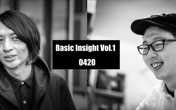Basic Insight Vol.1 「いま」おすすめ本5冊、是非行ってほしい素敵な本屋5つをピックアップするならば。