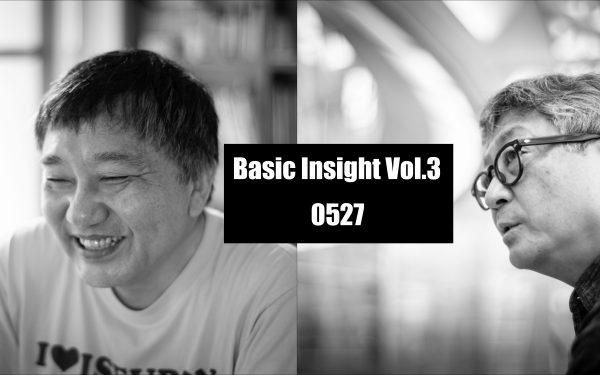 Basic Insight Vol.3 コミュニケーションマスターと謝罪マスターの邂逅