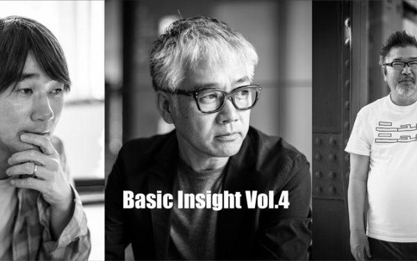 Basic Insight Vol.4「いま改めて正しさの意味を考えてみる」