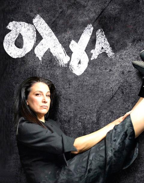 "Theater Performance ""Olga"" – Michalis Kovanidis"