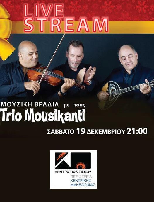 Μαγική βραδιά με το Trio Musicanti