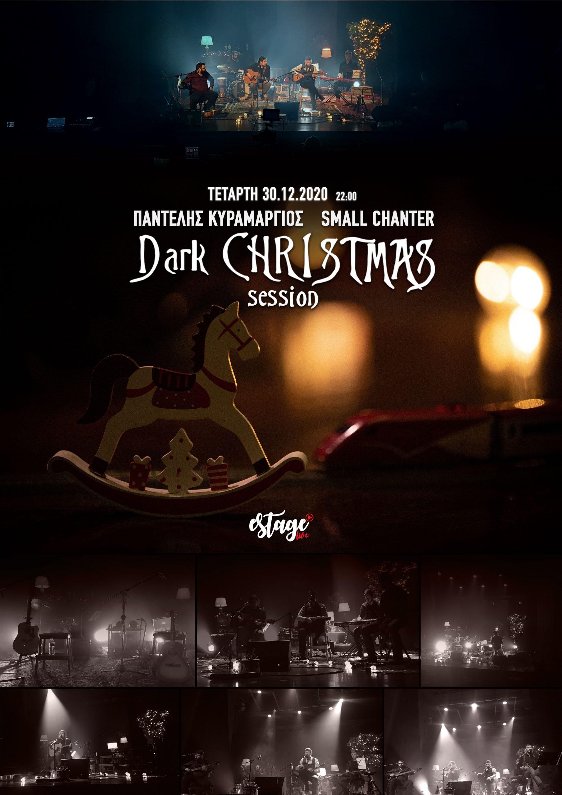 Dark Christmas Session – Παντελής Κυραμαργιός / Small Chanter