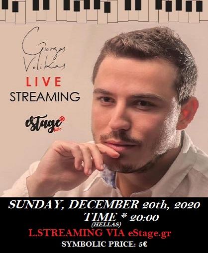 Giorgos Volikas Live Streaming 20/12