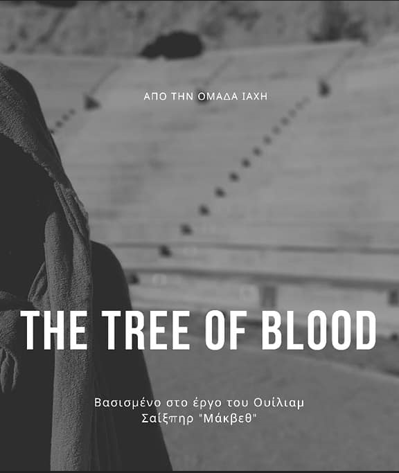 The Tree of blood | video performance