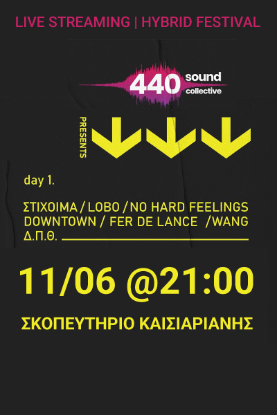 Live 440 Sound Collective 11/6