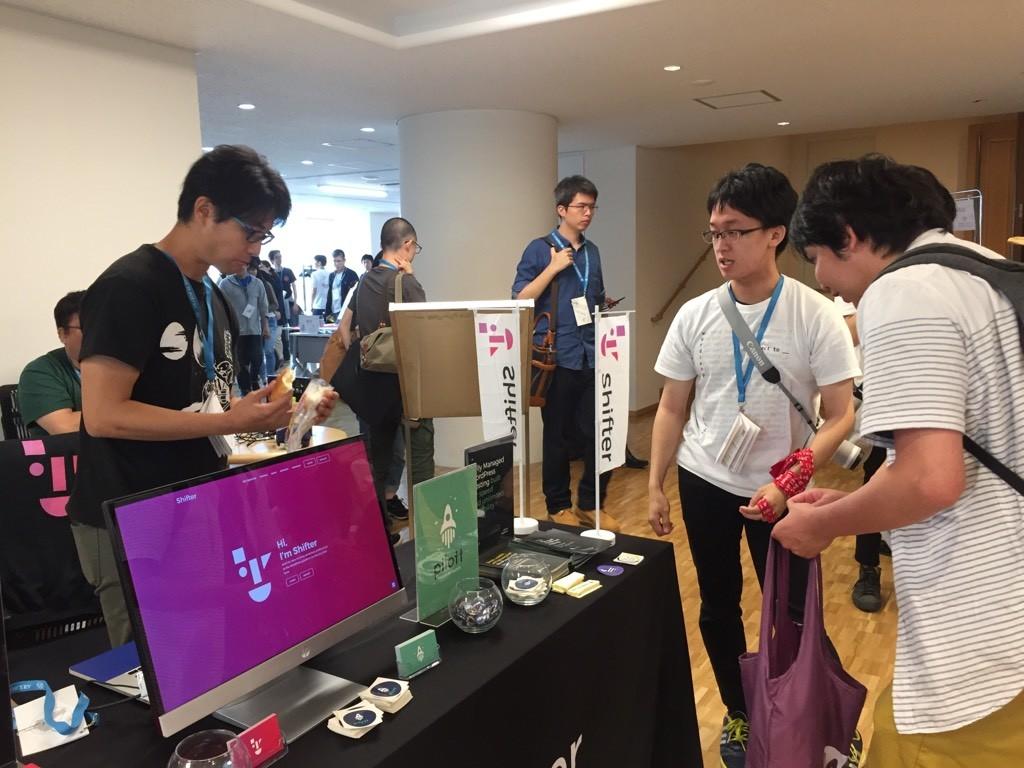 shifter wordcamp kyoto 2016
