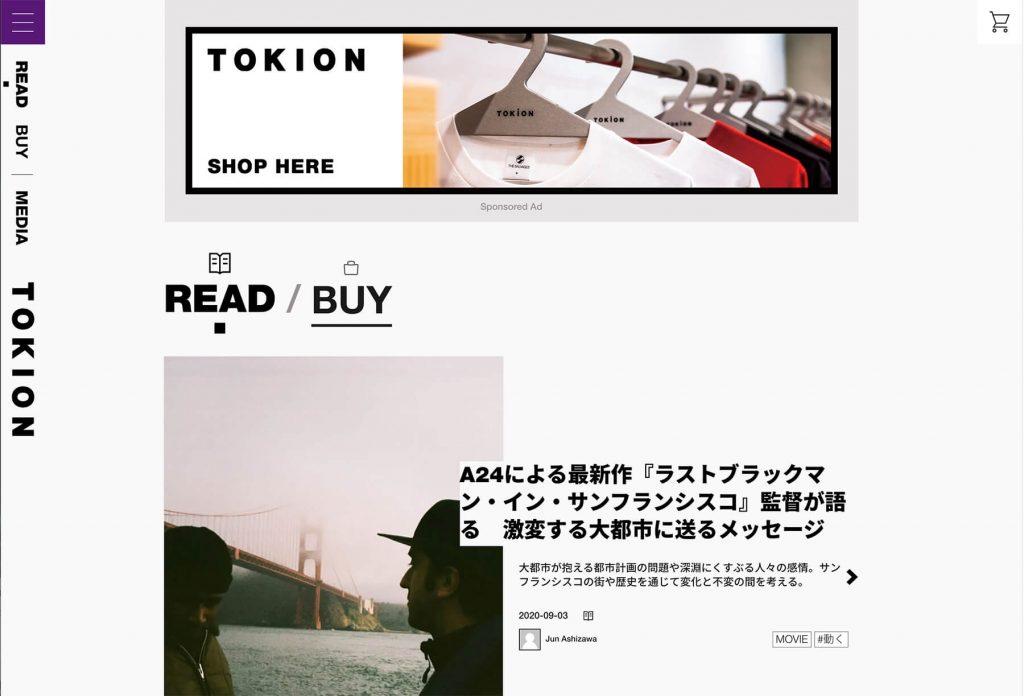 TOKION-記事コンテンツ
