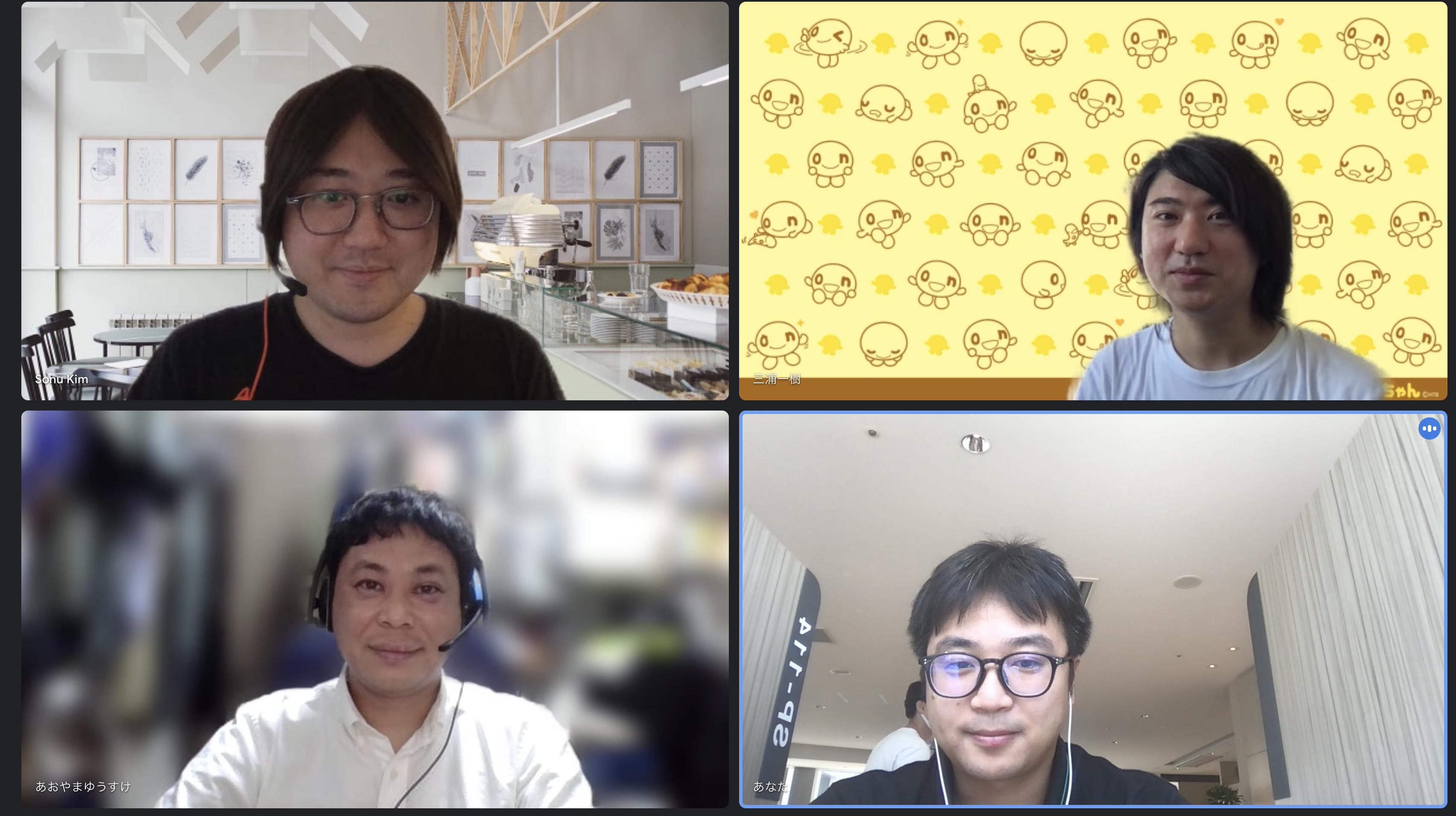 左上から時計回りで、Serverless Operations金さん、北海道テレビ三浦さん、ライター青山さん、Serverless Operations堀家さん